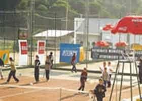 Foto Club de Tenis Ayamonte