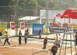 Club de Tenis Ayamonte