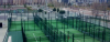 Parc Central Ciutat de l'Esport