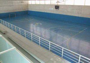 Foto Complex Esportiu Municipal Sant Salvador