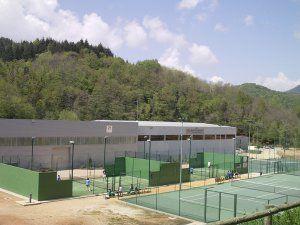 Foto Club Tennis Sant Hilari Sacalm