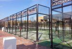 MOMO Sports Club La Garena