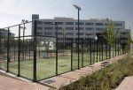 Foto MOMO Sports Club Las Tablas Vía Norte 2
