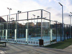 Foto Montecanal Centro Deportivo