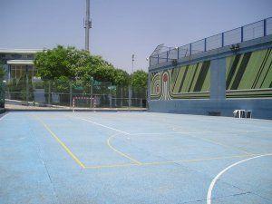 Foto Centro Deportivo Municipal La Mina