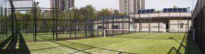 Foto Centro Deportivo SMP