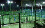Foto Real Club de Tenis de San Sebastian 2