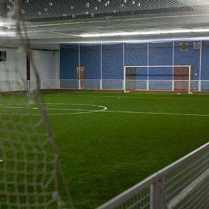 Foto La Futbolteca Stadium
