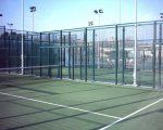 Foto Sociedad Deportiva Tiro de Pichón 2