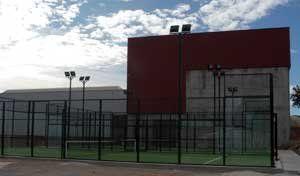 Foto Instalaciones Deportivas de Carbonero el Mayor